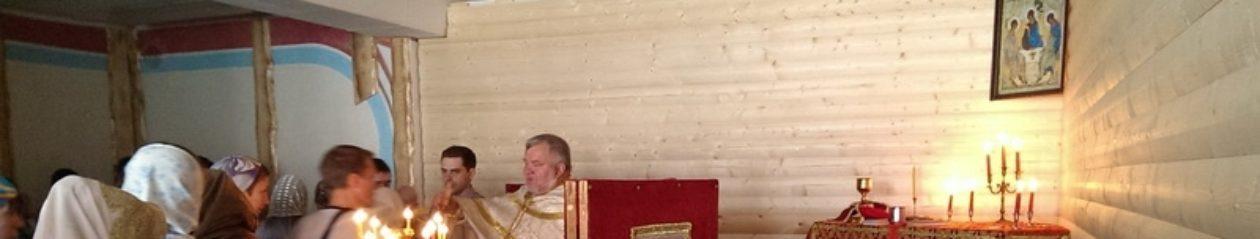 Приход  храма  в честь Собора белорусских святых