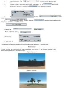 lesson2_Unity3D-3