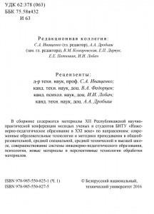 bntuvyh_dan