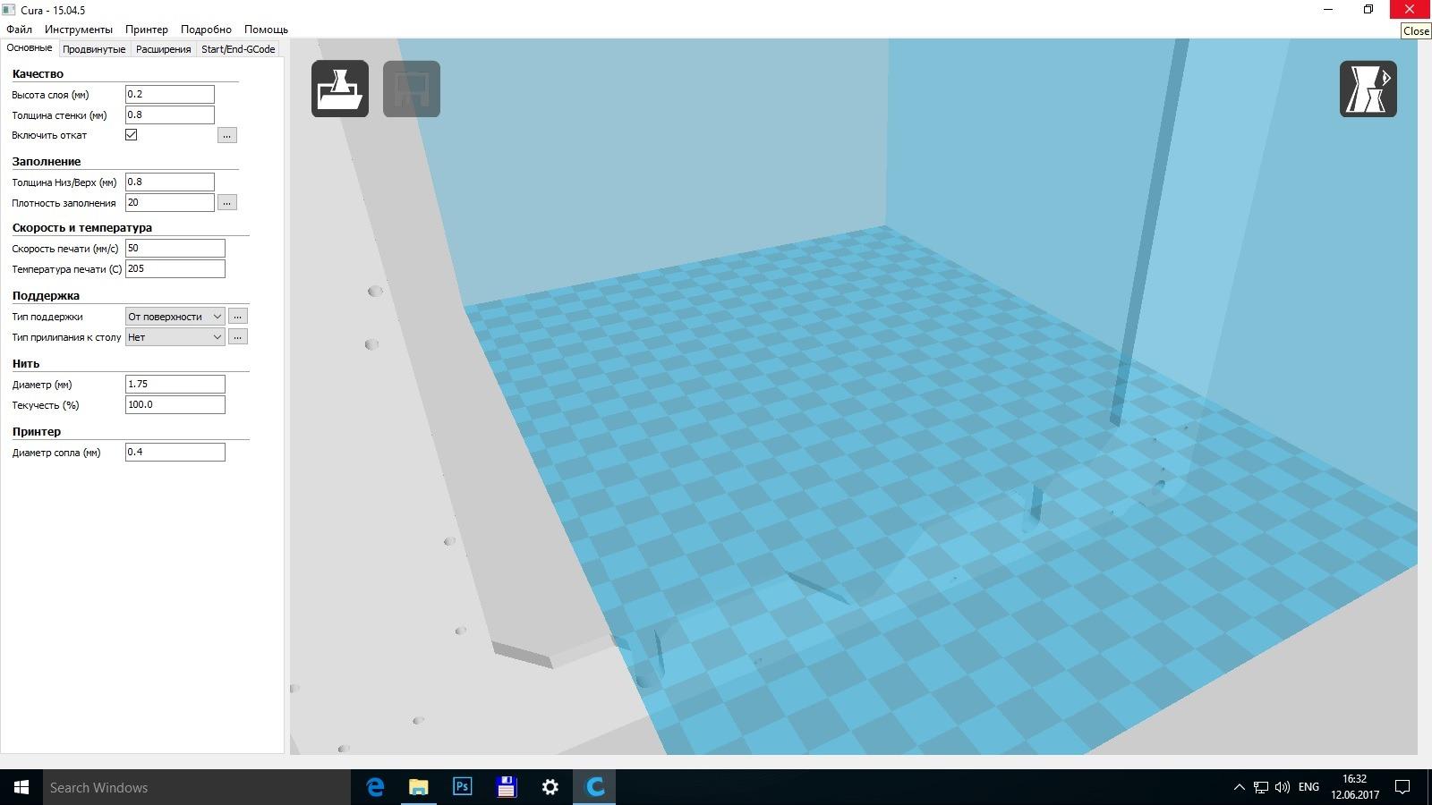 scrin_3D_print
